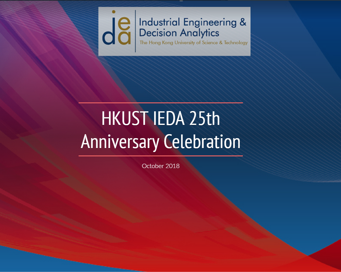 IEDA 25th Anniversary Celebration