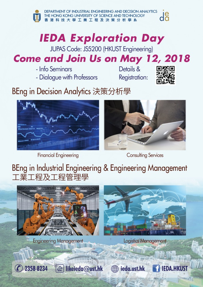https://ieda.ust.hk/eng/event_detail.php?type=E&id=469